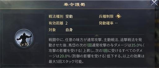 f:id:daisangokushimomimomi:20200228141157j:image