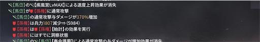 f:id:daisangokushimomimomi:20200228155633j:image