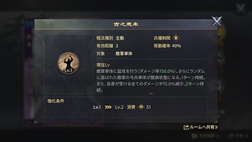 f:id:daisangokushimomimomi:20200228222502p:image