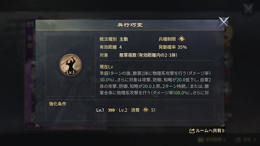 f:id:daisangokushimomimomi:20200228223217p:image