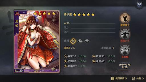 f:id:daisangokushimomimomi:20200228223731p:image
