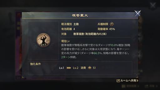 f:id:daisangokushimomimomi:20200228223747p:image