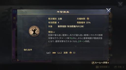 f:id:daisangokushimomimomi:20200228225251p:image