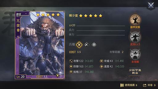 f:id:daisangokushimomimomi:20200228231330p:image