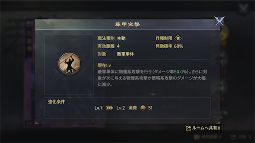 f:id:daisangokushimomimomi:20200228231341p:image