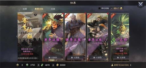 f:id:daisangokushimomimomi:20200301190414j:image