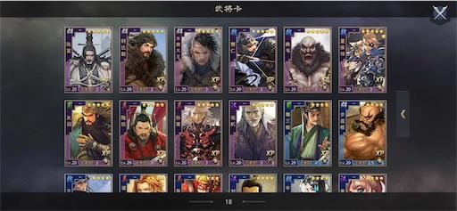 f:id:daisangokushimomimomi:20200301190510j:image