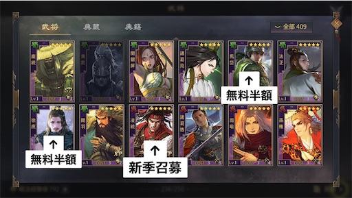 f:id:daisangokushimomimomi:20200302000648j:image