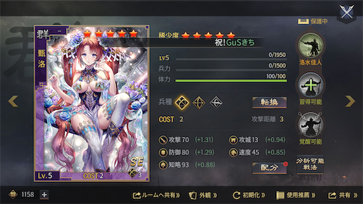 f:id:daisangokushimomimomi:20200302001738p:image