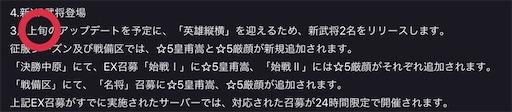 f:id:daisangokushimomimomi:20200304133820j:image
