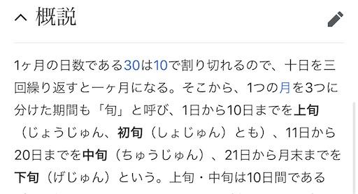 f:id:daisangokushimomimomi:20200304133948j:image
