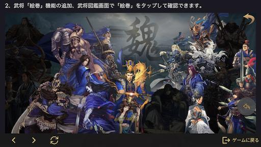 f:id:daisangokushimomimomi:20200304134317p:image