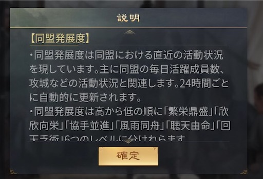 f:id:daisangokushimomimomi:20200304134544j:image