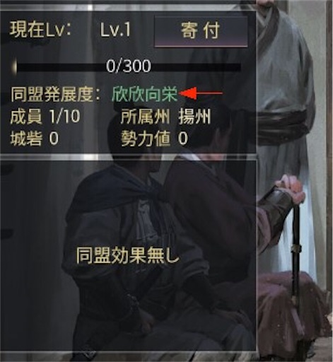 f:id:daisangokushimomimomi:20200304134547j:image