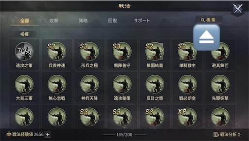 f:id:daisangokushimomimomi:20200305120920j:image