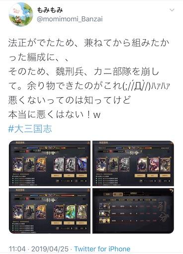 f:id:daisangokushimomimomi:20200308104615j:image
