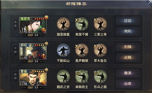 f:id:daisangokushimomimomi:20200308104719j:image