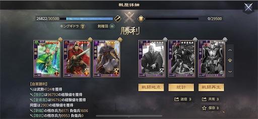 f:id:daisangokushimomimomi:20200311125031j:image