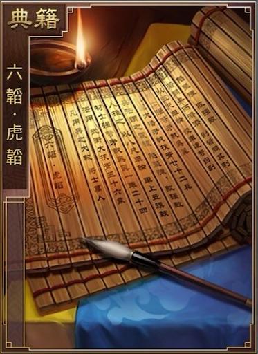 f:id:daisangokushimomimomi:20200312003215j:image