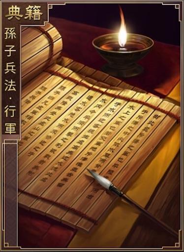 f:id:daisangokushimomimomi:20200312003218j:image