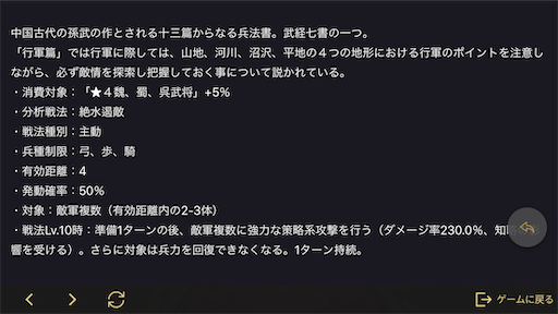 f:id:daisangokushimomimomi:20200312003221p:image