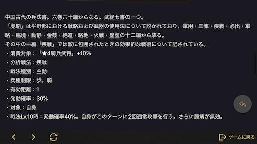 f:id:daisangokushimomimomi:20200312003225p:image