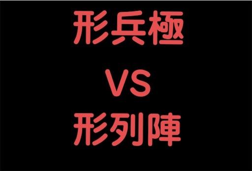 f:id:daisangokushimomimomi:20200316005121j:image