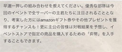 f:id:daisangokushimomimomi:20200318145517j:image