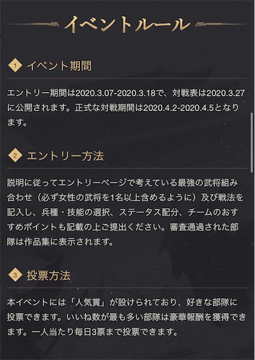 f:id:daisangokushimomimomi:20200318145528j:image