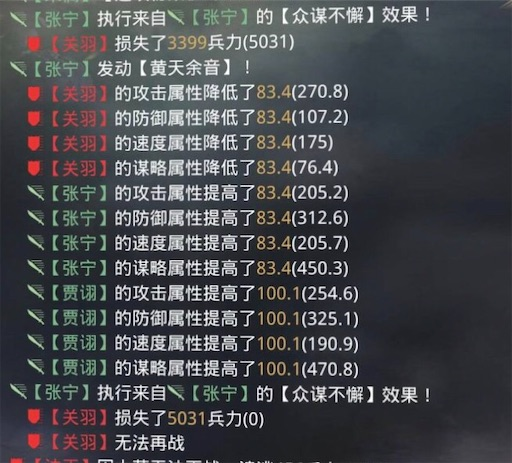 f:id:daisangokushimomimomi:20200321113330j:image