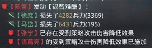 f:id:daisangokushimomimomi:20200321113424j:image