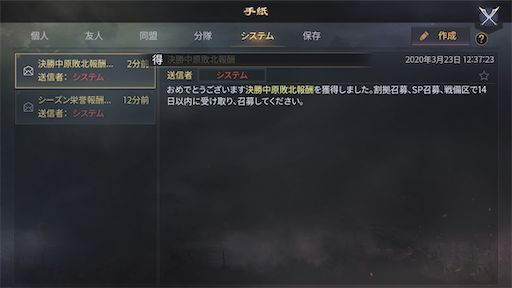 f:id:daisangokushimomimomi:20200323124108p:image