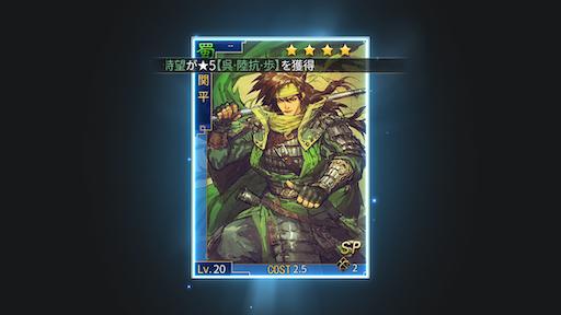 f:id:daisangokushimomimomi:20200323124258p:image