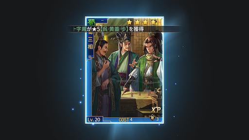 f:id:daisangokushimomimomi:20200323124350p:image