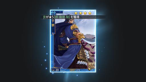 f:id:daisangokushimomimomi:20200323124356p:image