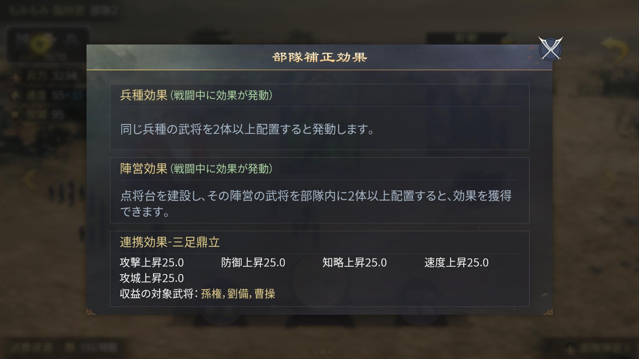 f:id:daisangokushimomimomi:20200327015748p:image