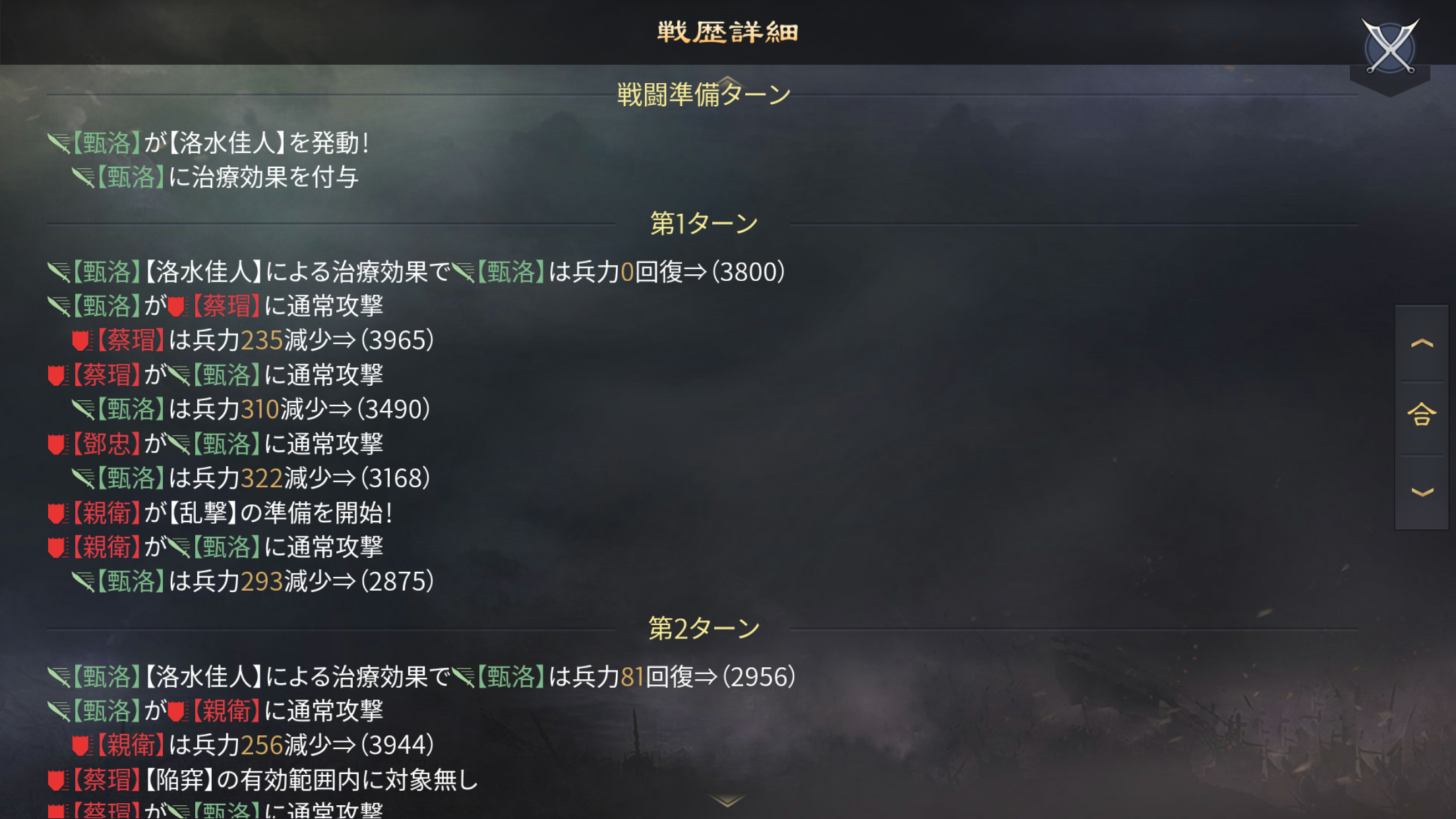 f:id:daisangokushimomimomi:20200327181053p:image
