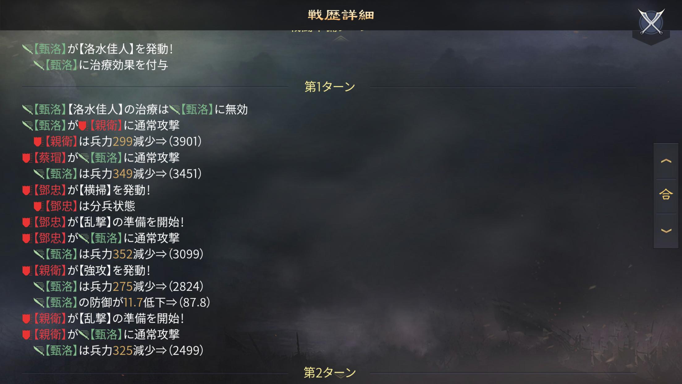 f:id:daisangokushimomimomi:20200327181103p:image