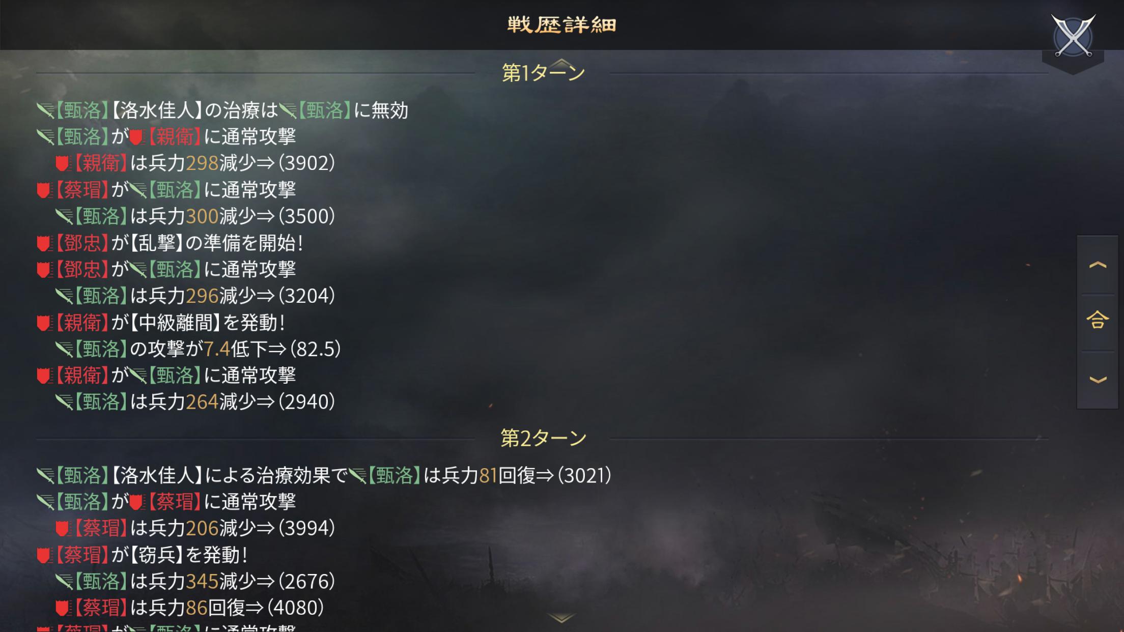 f:id:daisangokushimomimomi:20200327181113p:image