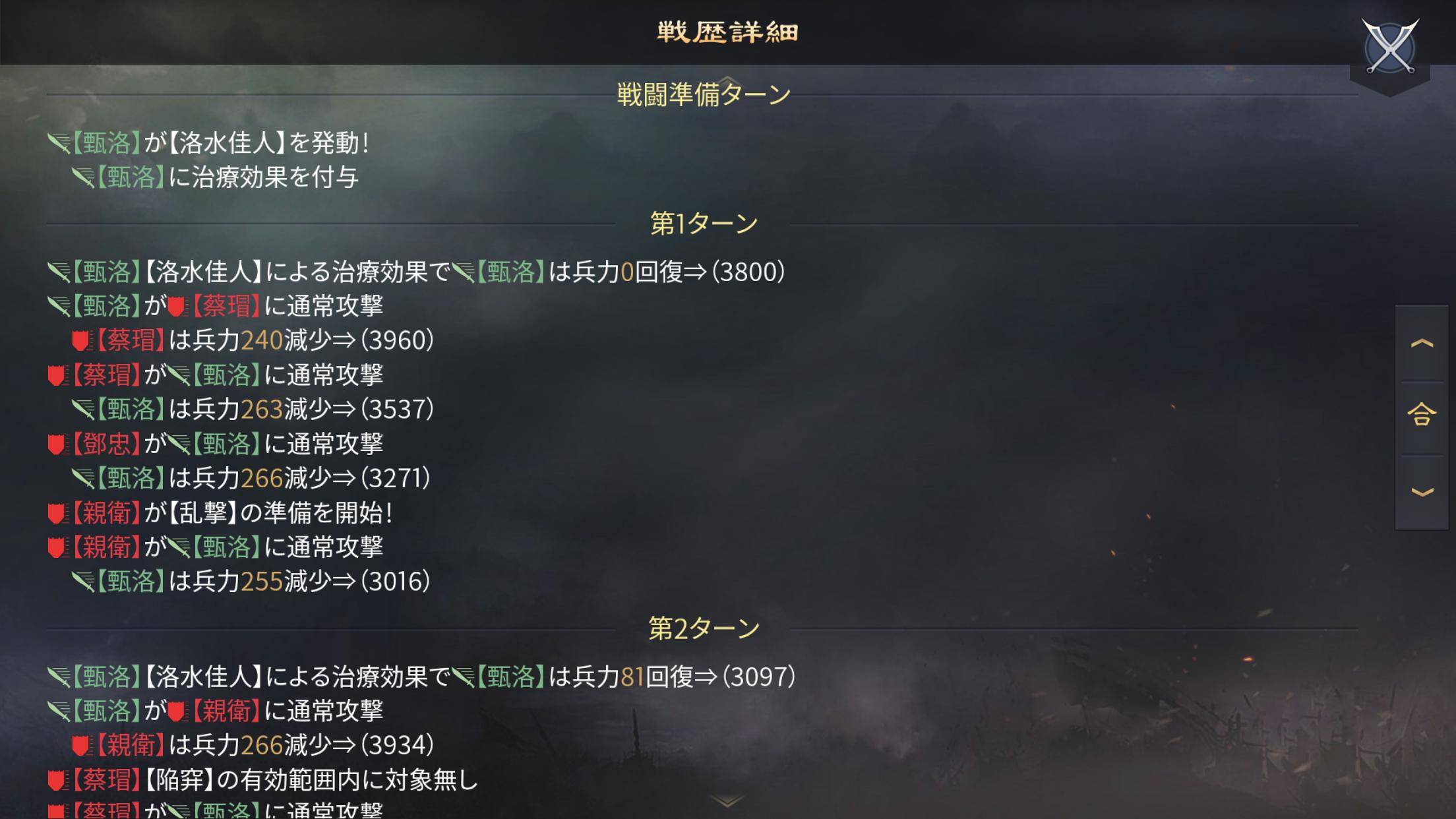 f:id:daisangokushimomimomi:20200327181135p:image