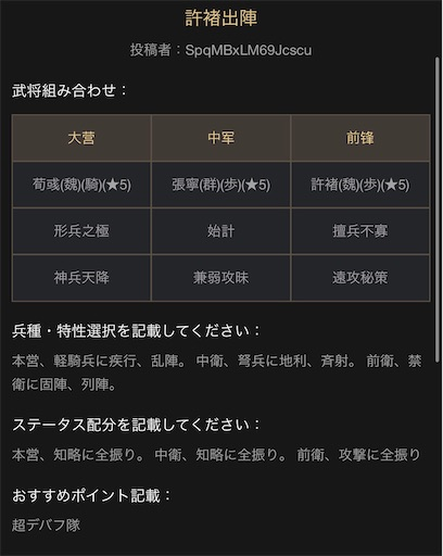 f:id:daisangokushimomimomi:20200328104528j:image