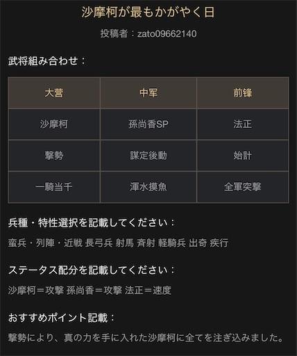 f:id:daisangokushimomimomi:20200328112111j:image