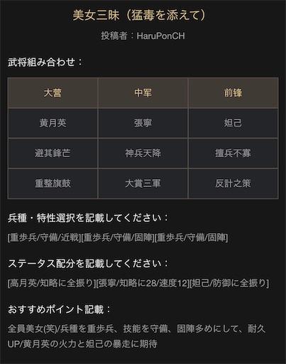 f:id:daisangokushimomimomi:20200328113531j:image