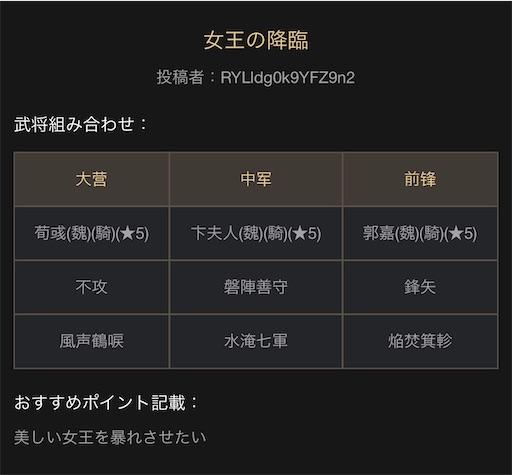 f:id:daisangokushimomimomi:20200328113557j:image