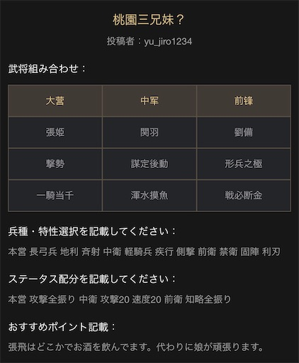 f:id:daisangokushimomimomi:20200328113707j:image