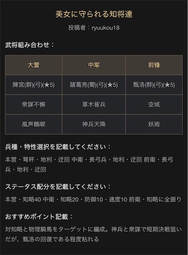 f:id:daisangokushimomimomi:20200328113837j:image