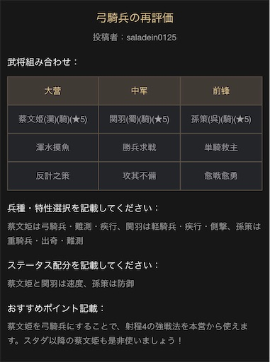 f:id:daisangokushimomimomi:20200328113906j:image