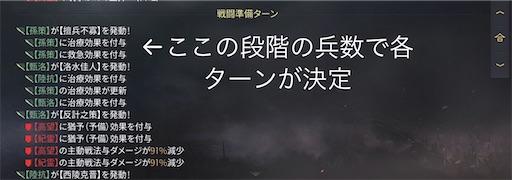 f:id:daisangokushimomimomi:20200329170403j:image