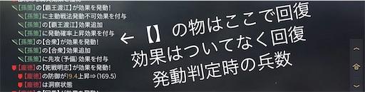 f:id:daisangokushimomimomi:20200329172621j:image
