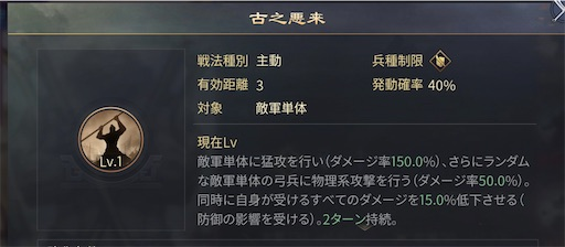 f:id:daisangokushimomimomi:20200329222024j:image